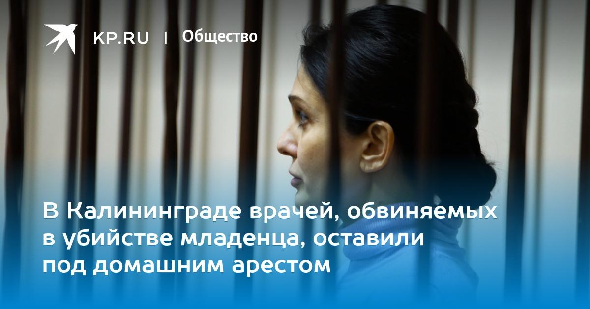 человек дворца 37 серия на русском языке