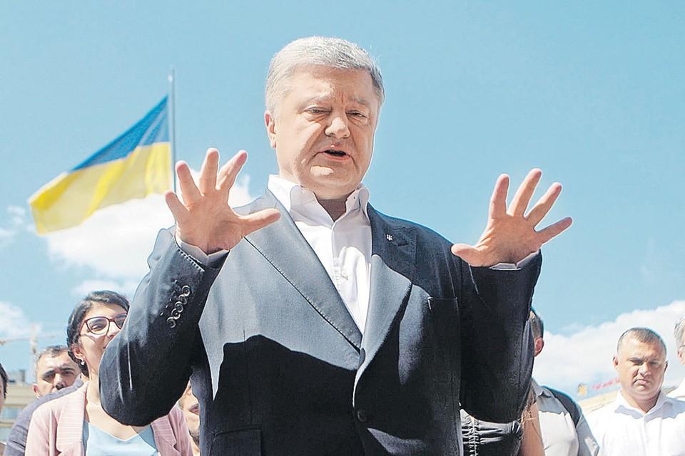 В отношении Порошенко возбудили уже 14 уголовных дел. Пальцев на руках не хватит пересчитать!