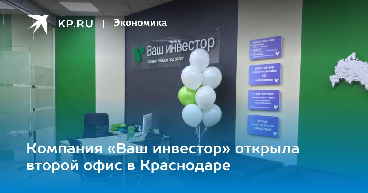 Оформить кредит онлайн банк открытие