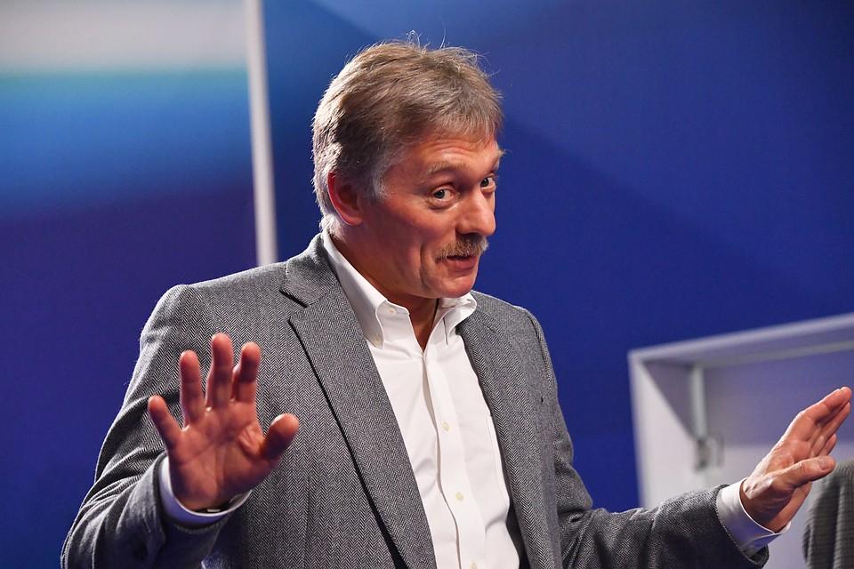 """""""Перебор"""": Кремль уточнит новые правила общения ученых с иностранцами"""