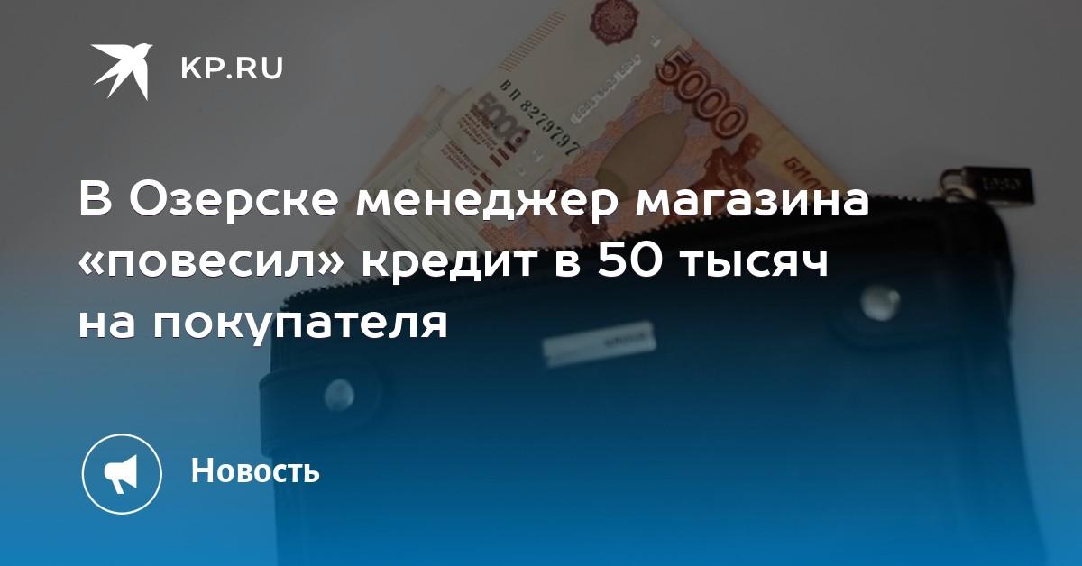 Деньги под залог автомобиля в ульяновске