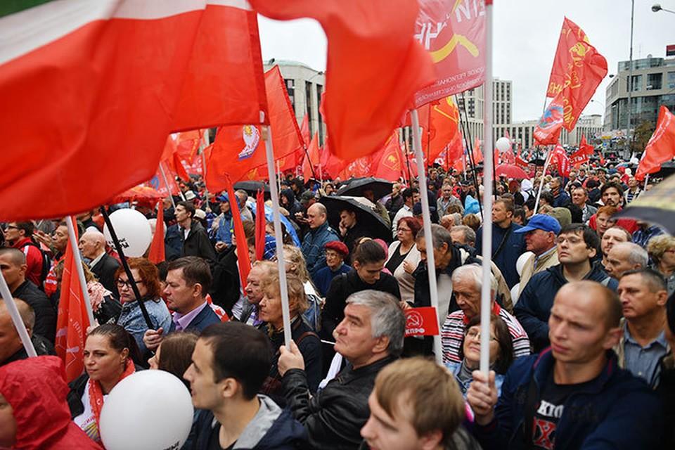 Митинг КПРФ на проспекте Академика Сахарова в Москве завершился без происшествий