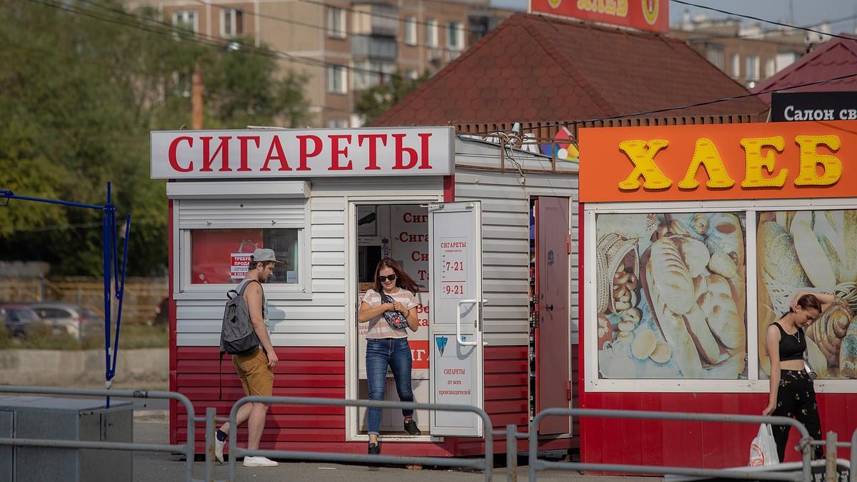 Где в челябинске купить табак для сигарет купить электронную сигарету с жидкостью екатеринбург