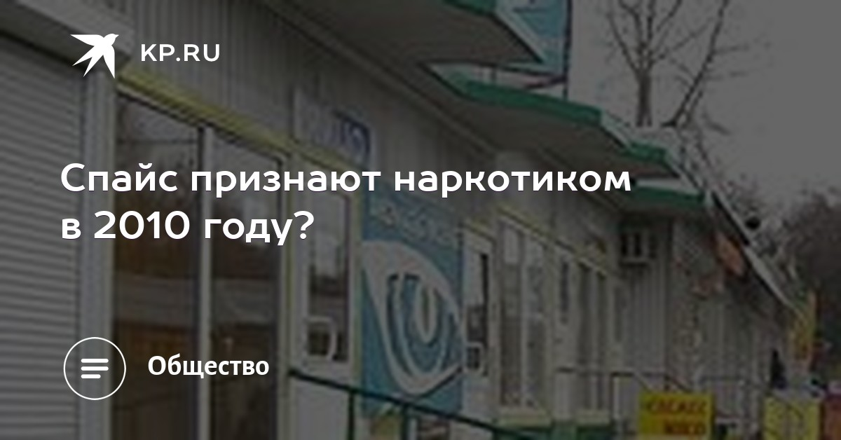 Koks безкидалова Абакан Трип Магазин СВАО