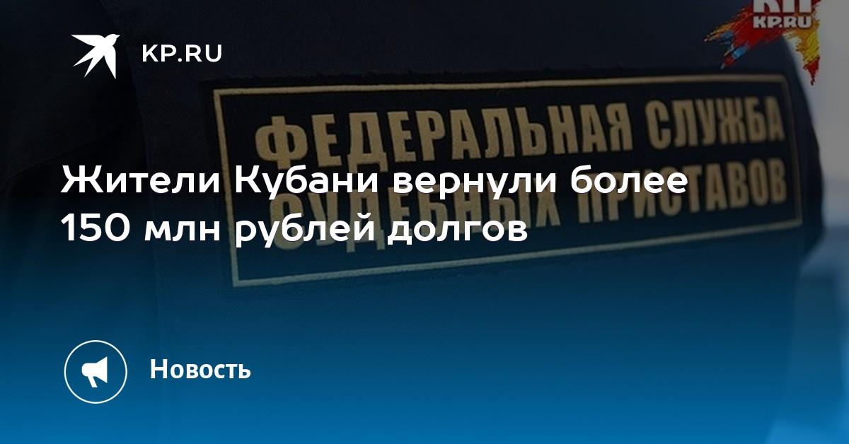ближайший банкомат кубань кредит где заработать 100 тысяч рублей за месяц в москве