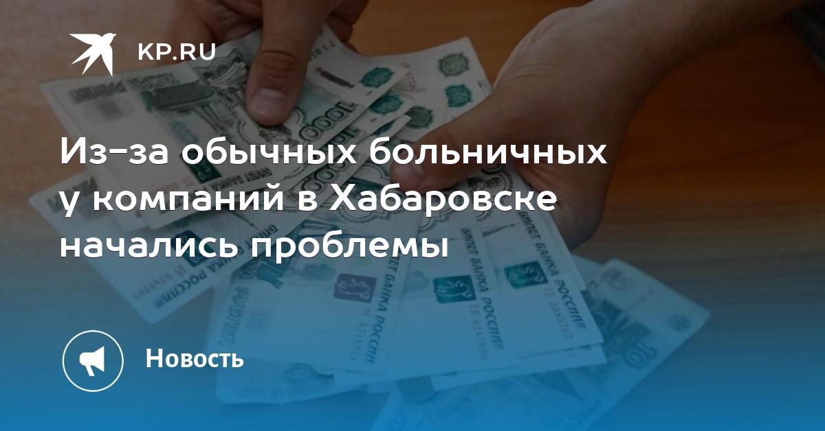 Микрофинансовые организации Инвестиционные компании Частные.
