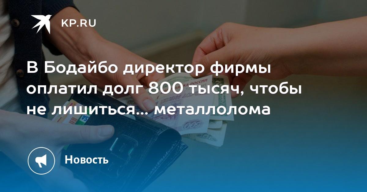 россельхозбанк оренбург официальный кредит
