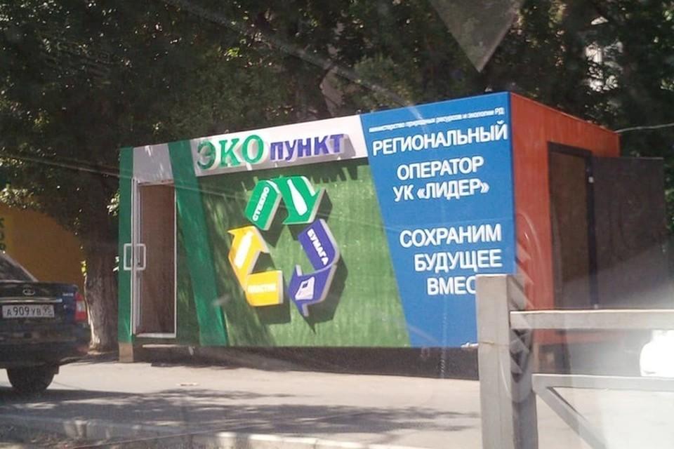 Министр экологии Дагестана прокомментировал идею разделять мусор