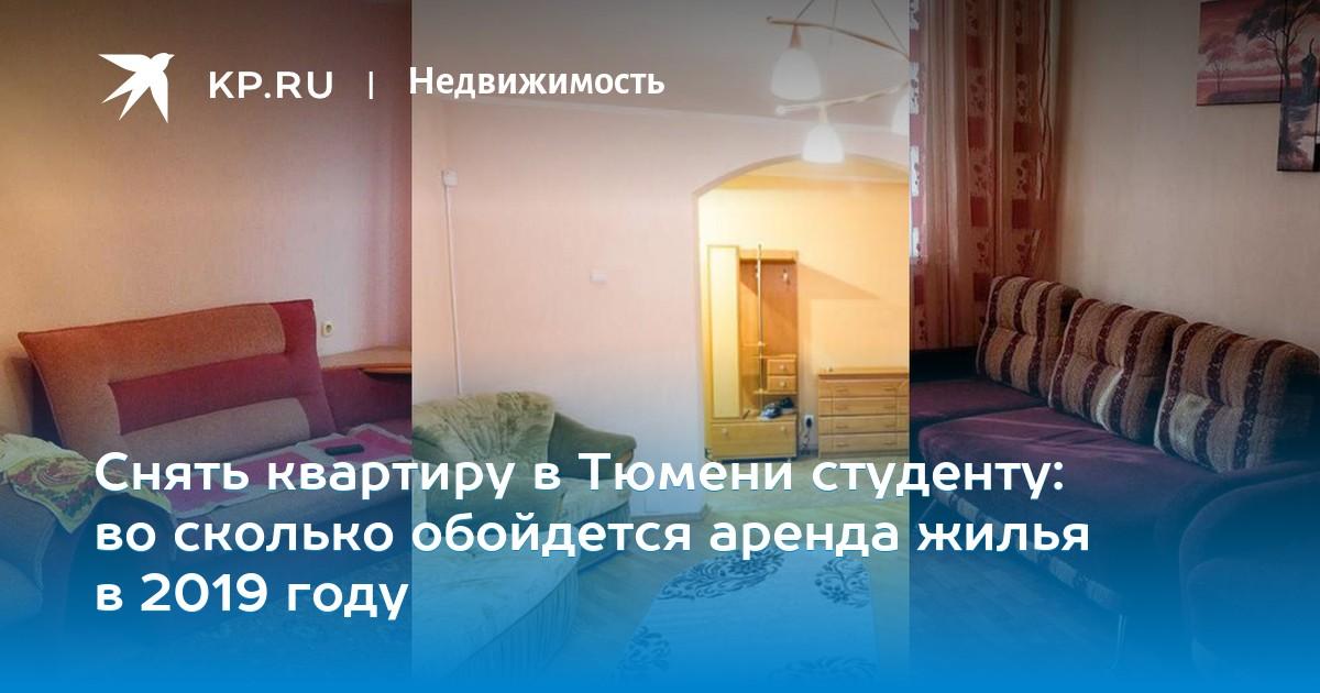 как взять ипотеку с плохой кредитной историей и просрочками в москве отзывы