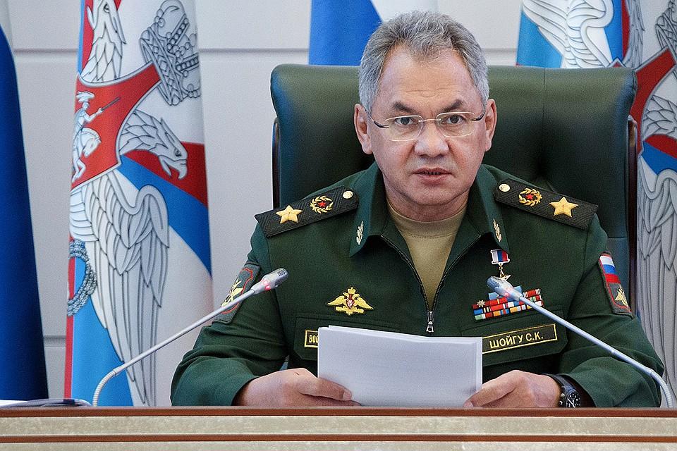 Шойгу заявил о напряженной обстановке на западных границах России