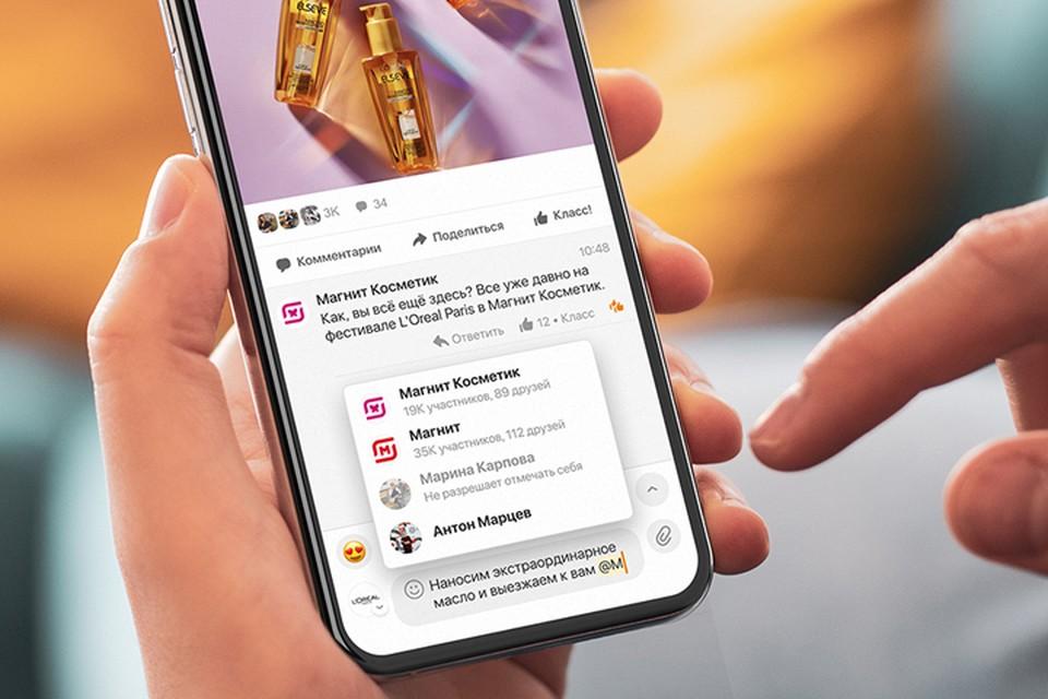 Владельцы групп теперь могут оставлять комментарии от имени группы к публикациям, изображениям и видео других групп и пользователей
