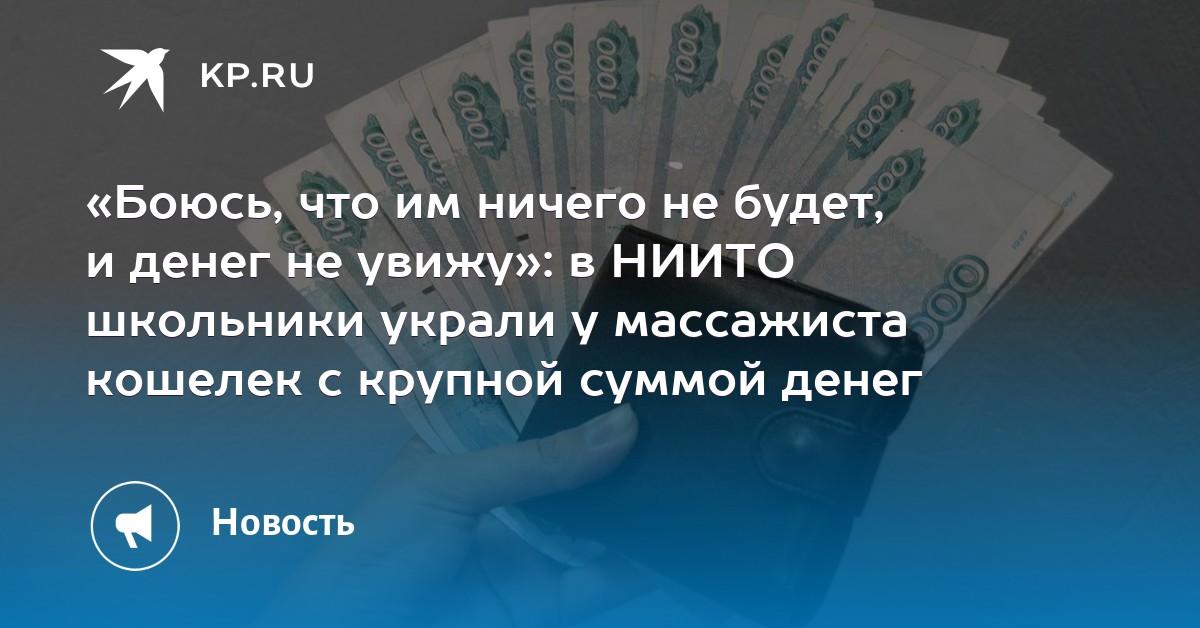 игра воришки укравшие деньги