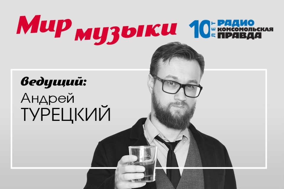 Петра Мамонова прооперировали после инфаркта