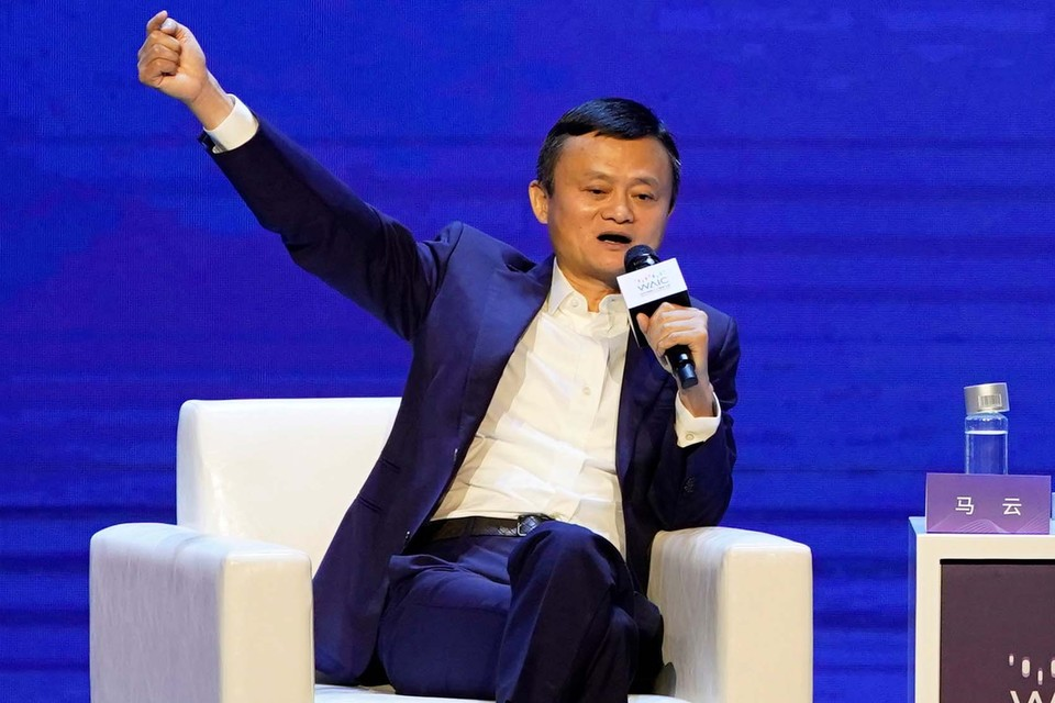 Сооснователь Alibaba Джек Ма