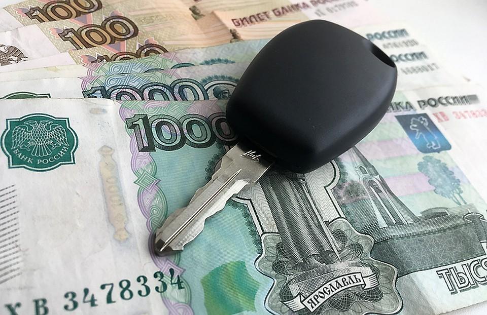Рост популярности оформления займа на автомобиль эксперты объясняют возобновлением действия госпрограмм льготного приобретения автомобилей