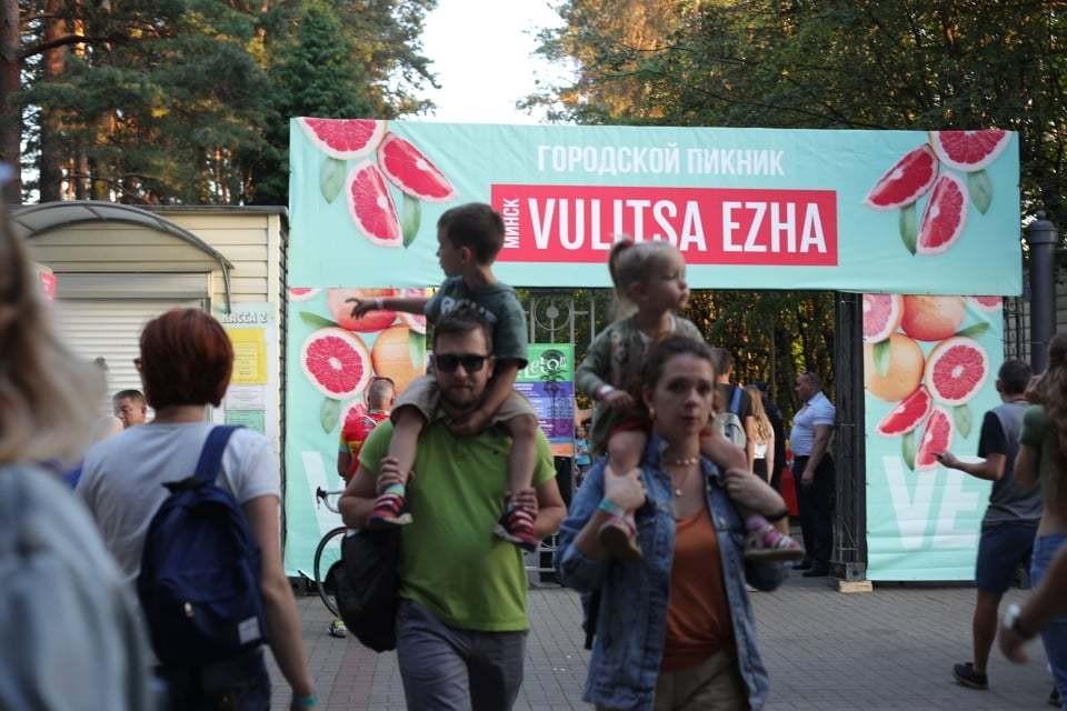 Vulitsa ezha проходит в Минске уже пятый год
