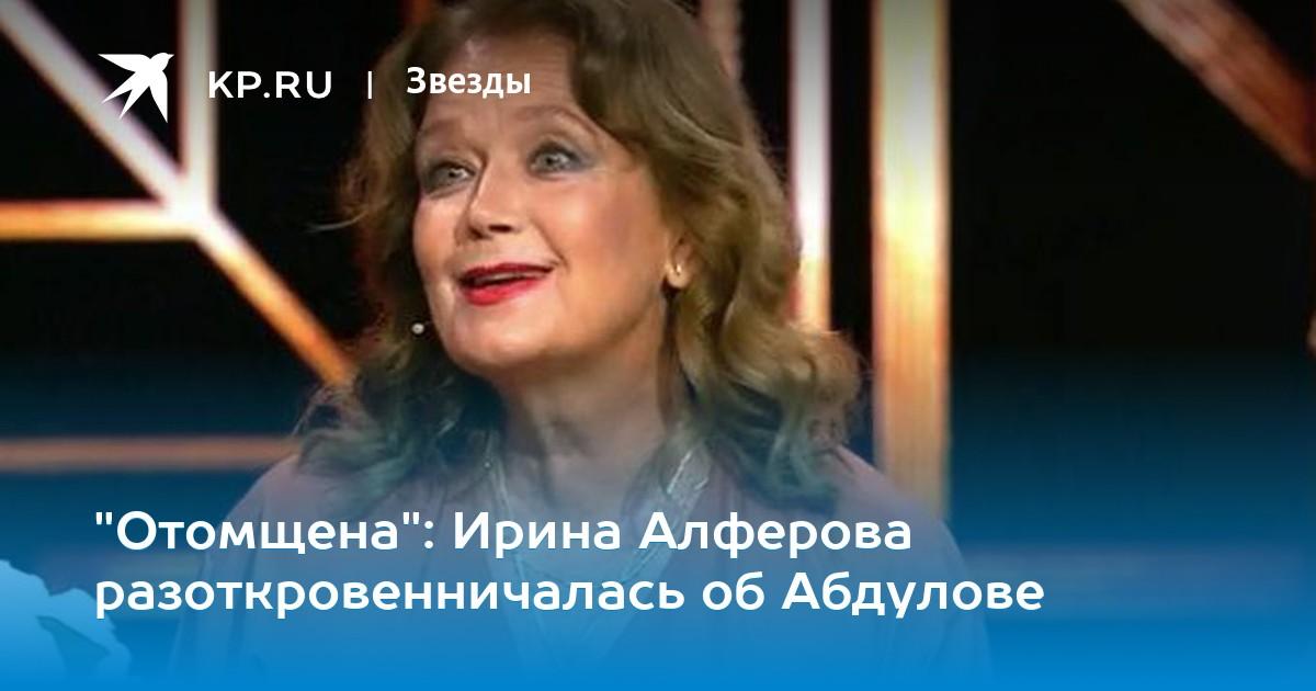 Соблазнительная Ксения Алферова