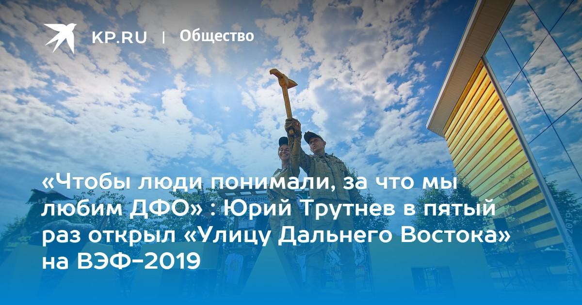 Игровой клуб россия киров