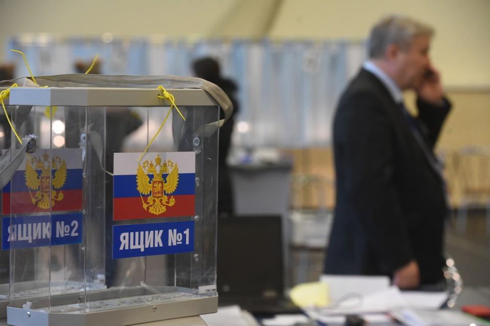В России 8 сентября выбрали руководителей 17 регионов.