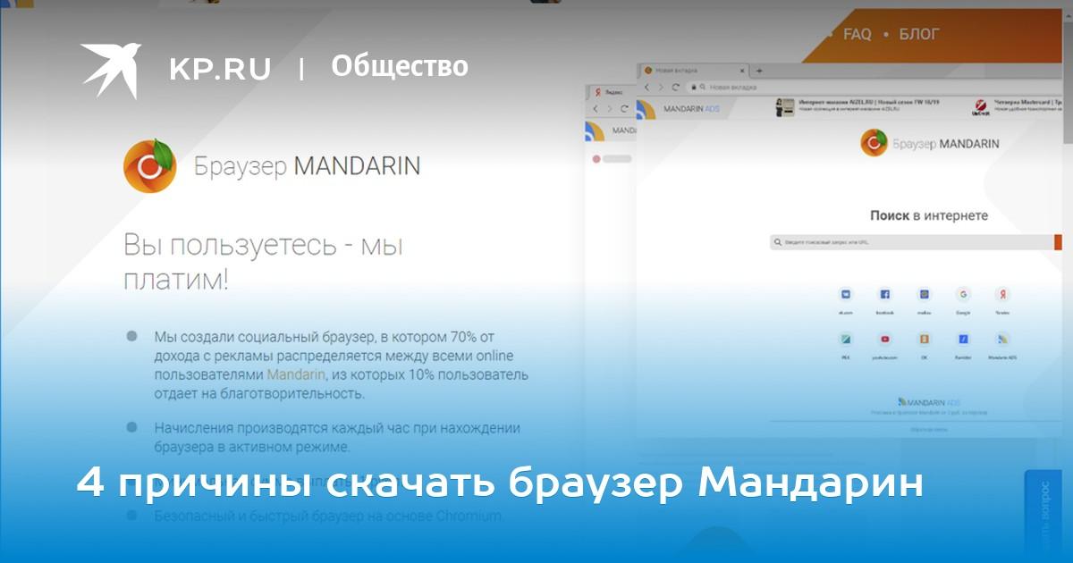 Отп банк кредит наличными без справки о доходах по паспорту онлайн заявка москва