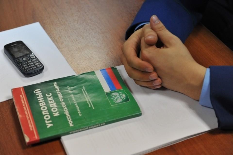 В Красноярском крае девушка не заметила, как отдала 300 тысяч рублей «липовой» гадалке