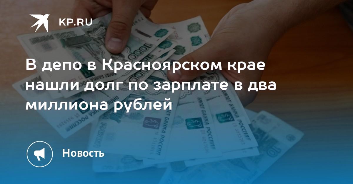 Взять кредит 150000 рублей на 5 лет