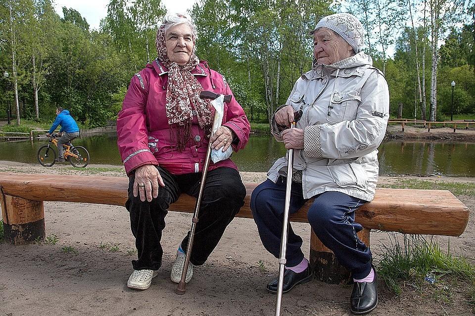 пенсионеры занимают рабочие места мигкредит оплата банковской картой