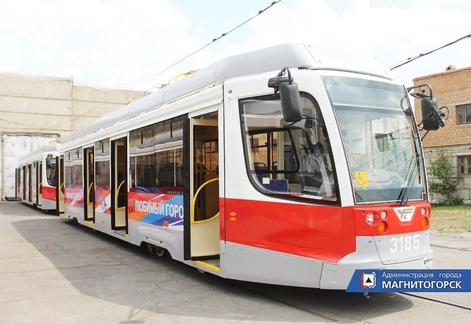 Трамвай такой же модели есть в Челябинске. Фото: magnitogorsk.ru