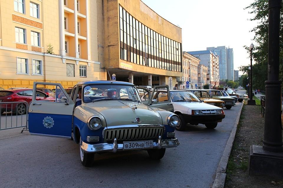Пермь автомобили в залоге у банков ломбард верту москва