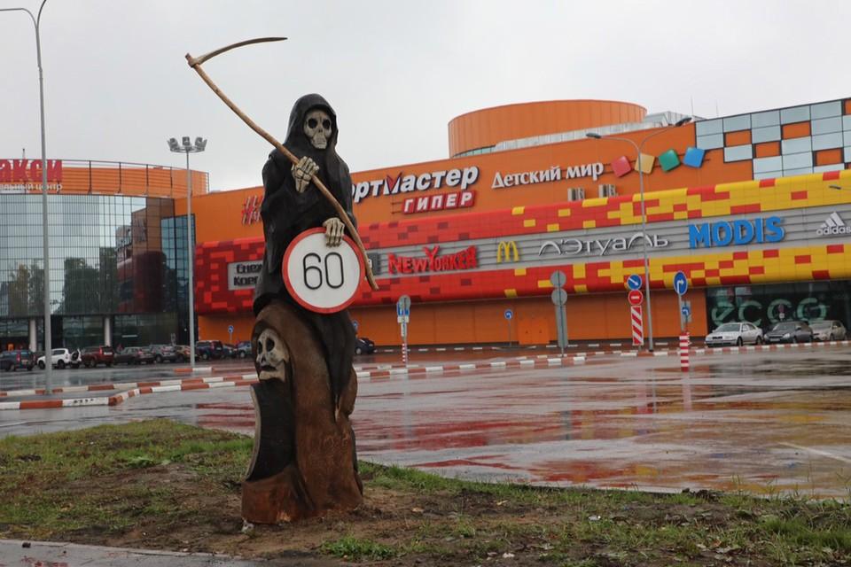 Зловещая фигура в балахоне вызвала неоднозначную реакцию жителей. Фото: Пресс-служба администрации МО «Город Архангельск»