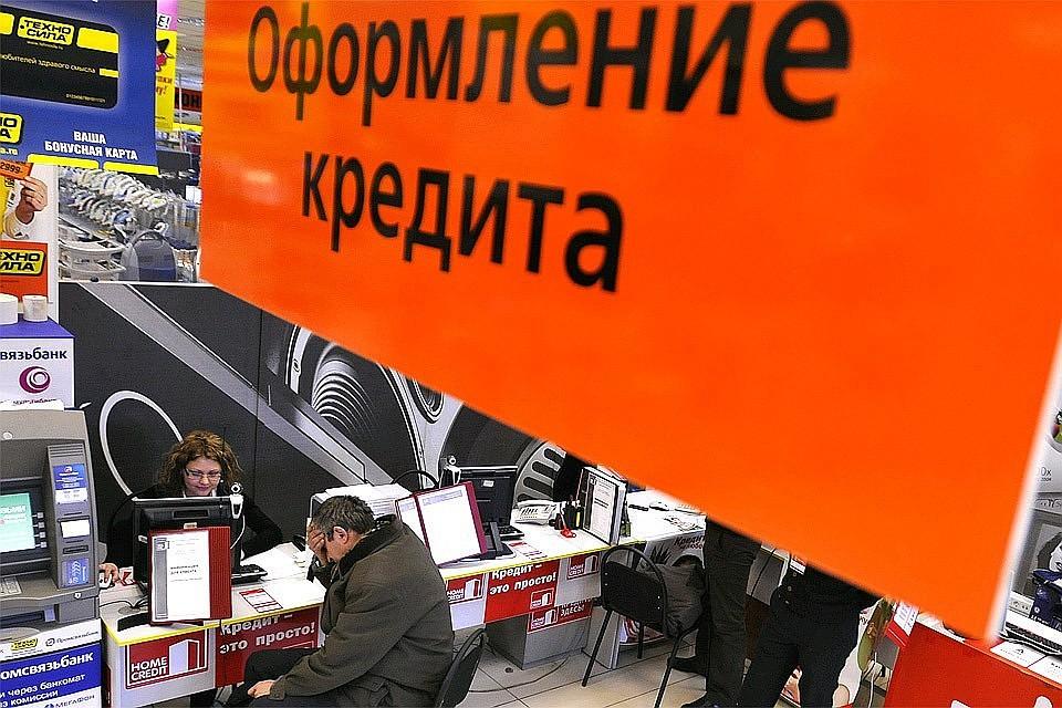 Взять кредит и уехать в украину быстро получить кредит через интернет