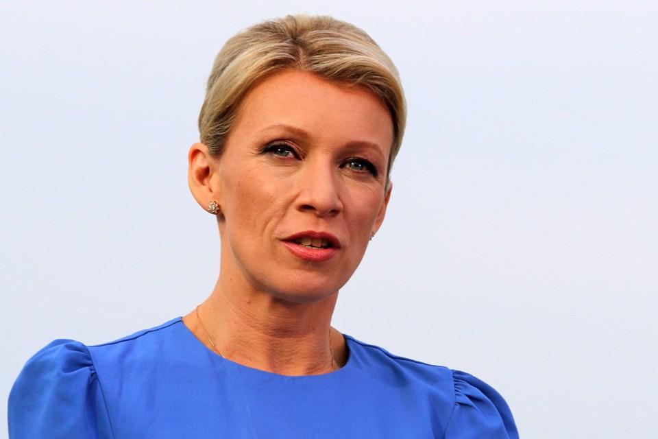 Мария Захарова рассказала, что украинская прокуратура возбудила дело против крымских журналистов за посещение международной конференции по правам человека в Варшаве.