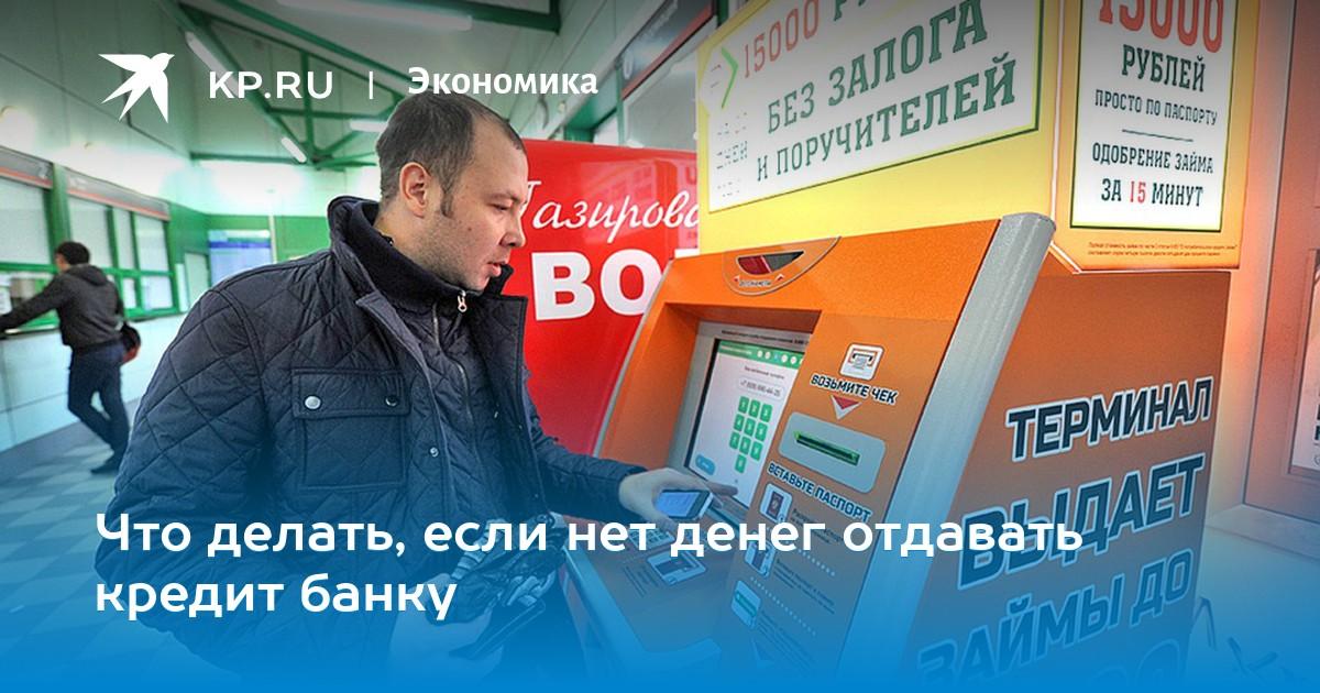 дебетовая карта с кэшбэком хоум кредит отзывы