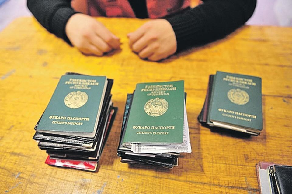 Продажа паспортов с вымышленными фио и датами рождения в Средней Азии поставлена на поток