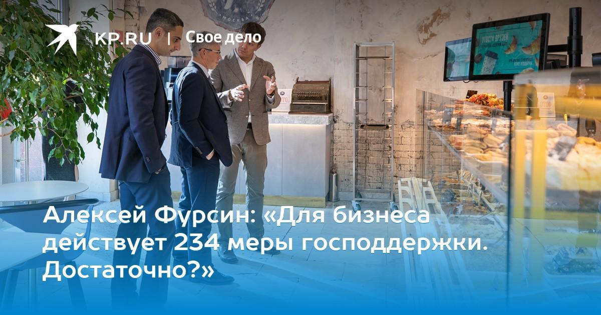 Алексей решил взять кредит в банке 100 тысяч рублей на 4 месяца под 5 в месяц
