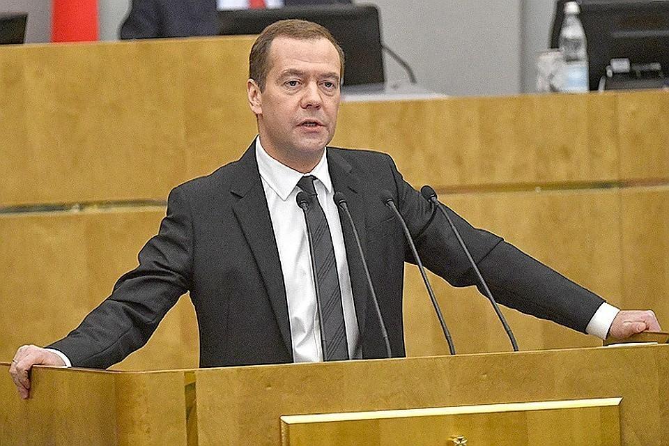 Медведев подписал постановление о принятии Парижского соглашения об изменении климата