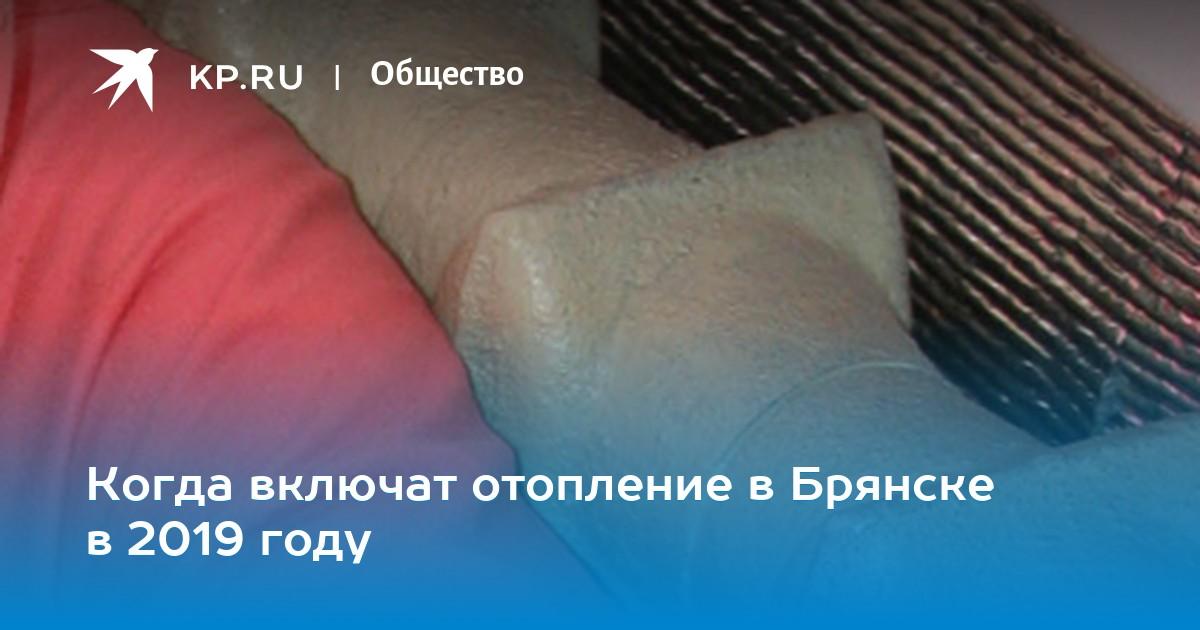 У девочки хороший аппетит: Ирина из Брянска восстанавливается в ... | 630x1200