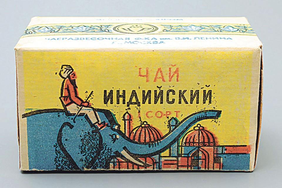 Чай со «слоном»