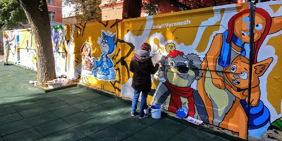 В центре Воронежа появилось граффити с котенком с улицы ...