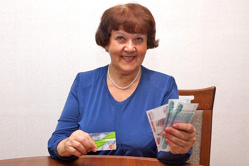 Росбанк дает кредиты с плохой кредитной историей