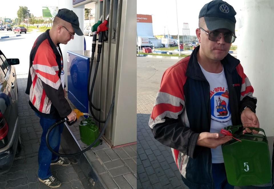 Весь бензин наливался в 5-литровые металлические пронумерованные канистры, которые тут же опломбировались