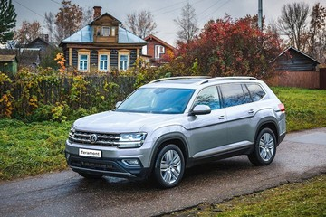 Volkswagen Teramont становится доступнее