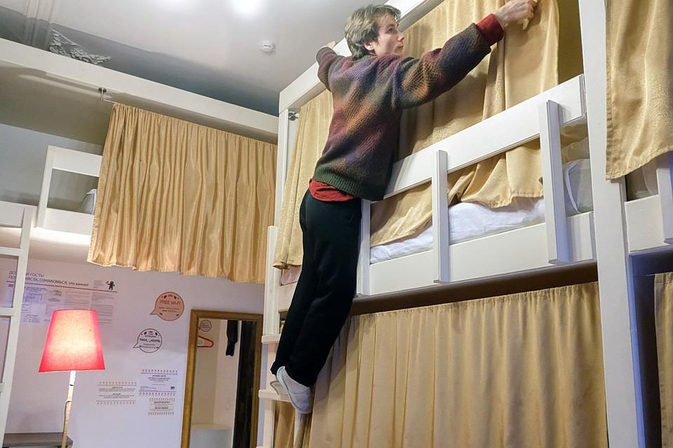 Жилая комната одного из хостелов Санкт-Петербурга.