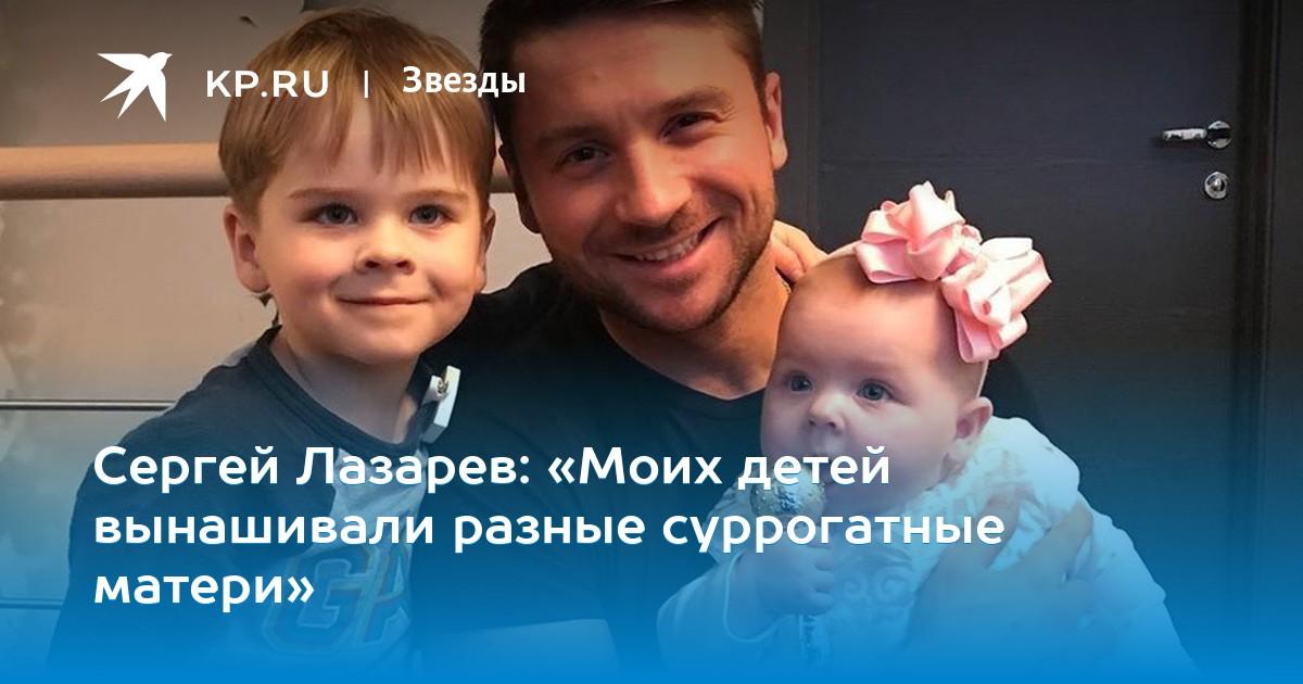 Никита лазарев сын сергея лазарева thumbnail