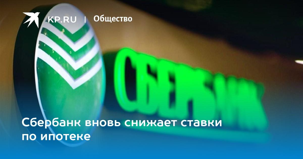 россельхозбанк онлайн заявка на ипотеку абакан срок исковой давности по кредиту какая статья