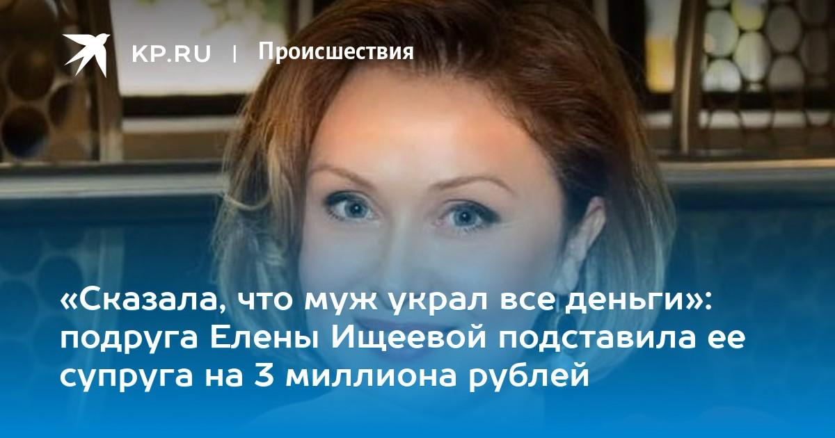подруга отказалась занять 1000 рублей