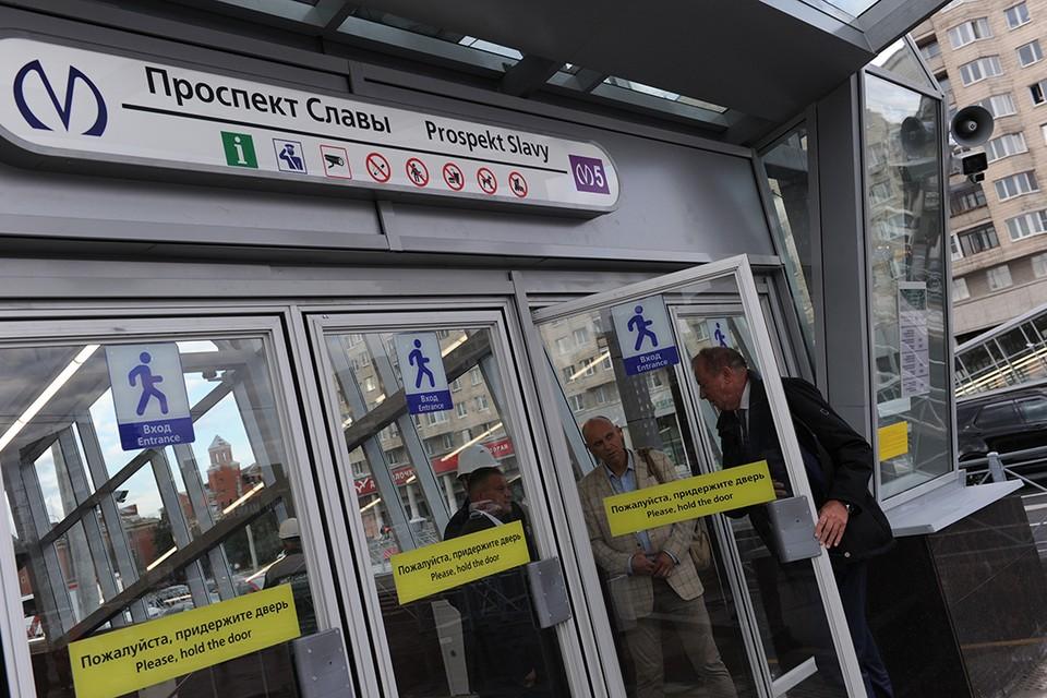 Станции Фрунзенского радиуса откроют для пассажиров в 17.30 3 октября 2019 года.