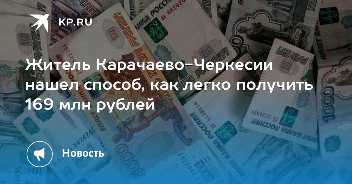 ренессанс кредит горячая линия телефон бесплатно россия