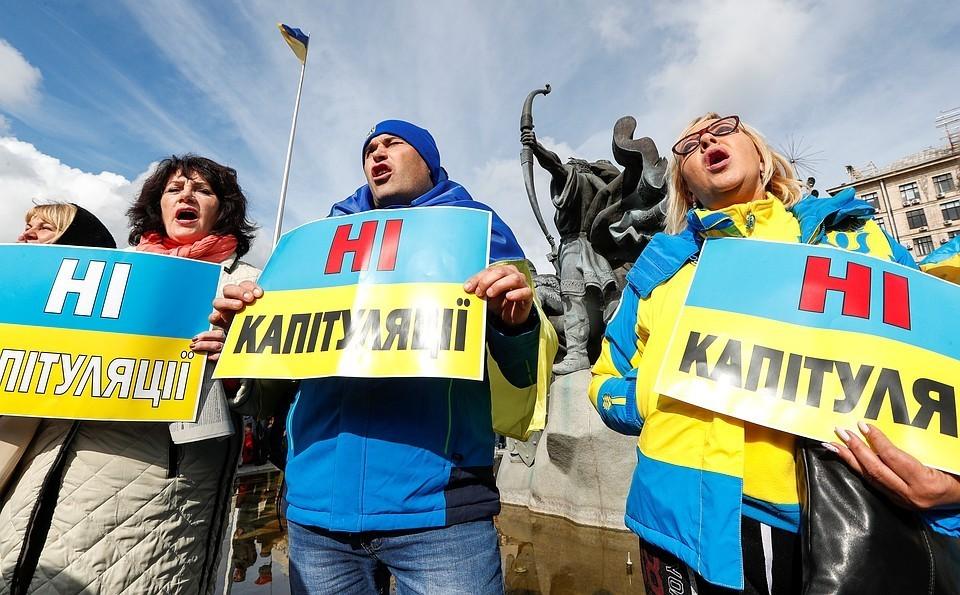 В Киеве народ протестует против подписанного Зеленским договора