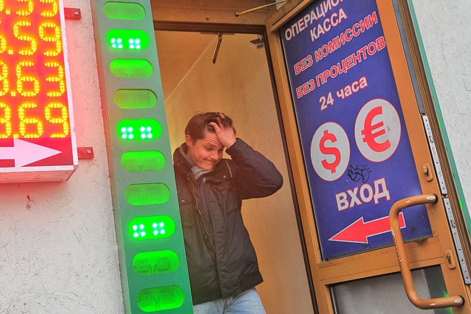 Эксперты прогнозируют резкое падение курса рубля уже в ближайшие недели.